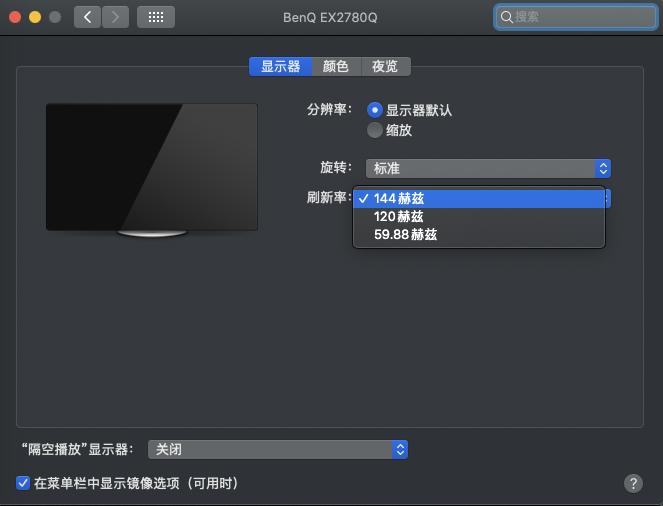 BenQ显示器 2.png